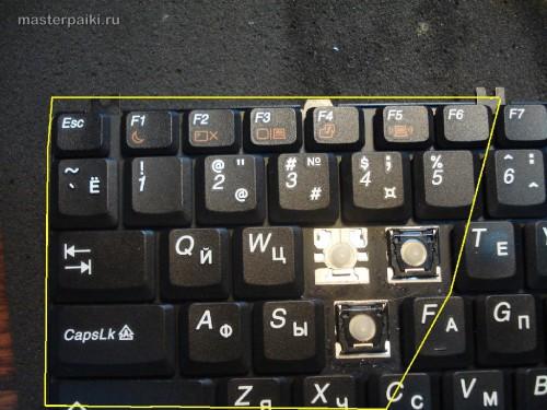 Область демонтирования Lenovo Essential B560A