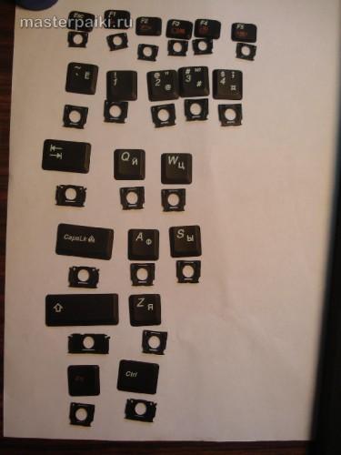 Выкладываем клавиши Lenovo Essential B560A