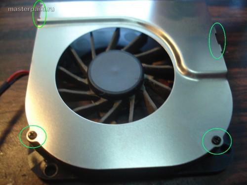 Разбираем вентилятор Asus A9RP
