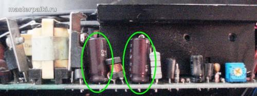 слабое место-конденсаторы ШИМ блока питания SPX-6500P1Z сервера GS-SR125E