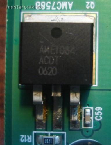 стабилизатор D-link DP300-U