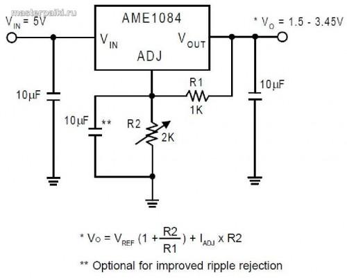 Типовая схема включения стабилизатора AME1084