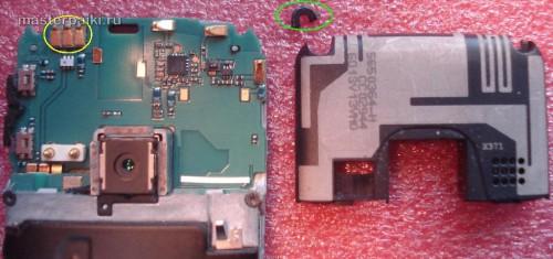 Контакты антенного блока Nokia 6700