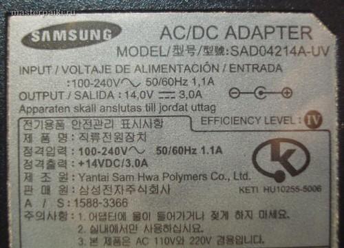 блок питания SAD04214A монитора Samsung SyncMaster 960bf