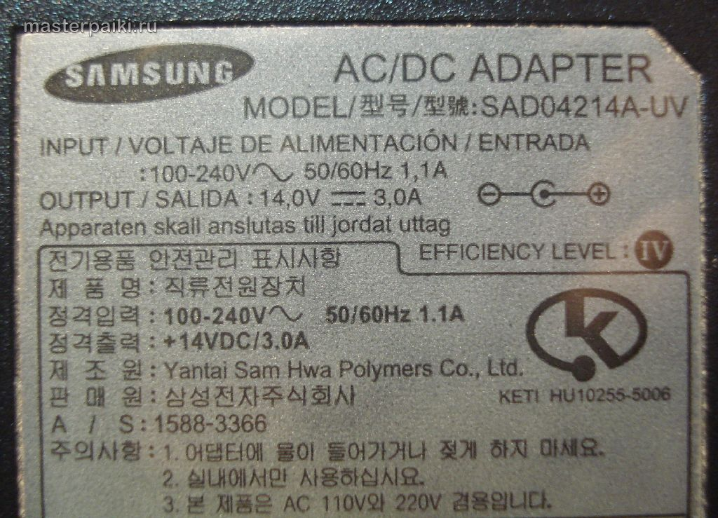 SAD04214A монитора Samsung