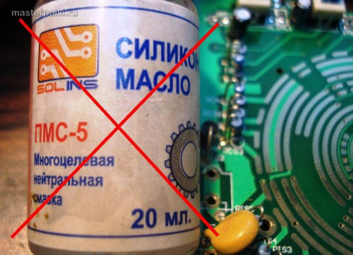 Силиконовое масло использовать нельзя при ремонте китайского мультиметра Victor VC9802A+