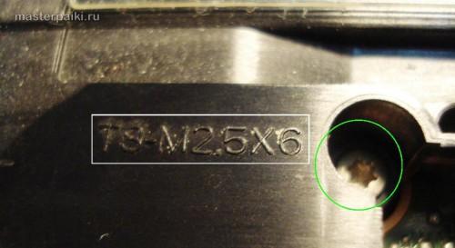 маркировка болтов HP ProBook 4510s