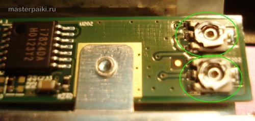 регулировки инвертора нетбука Acer Aspire One D260