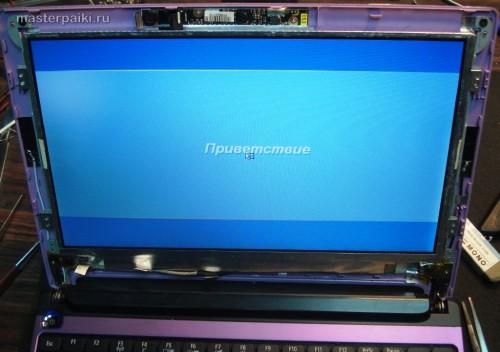 проверяем после ремонта нетбука Acer Aspire One D260