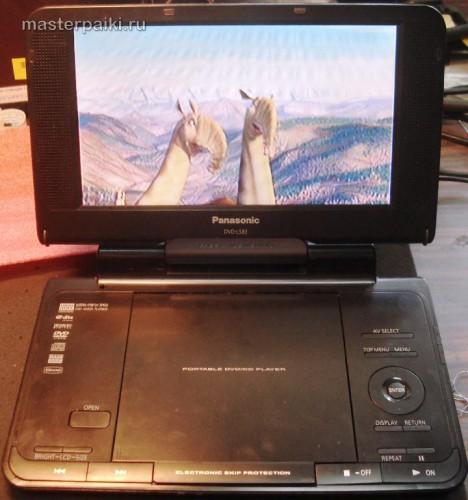помог ремонт переносного DVD-плеера Panasonic DVD-LS83