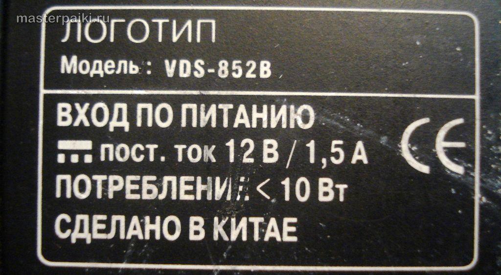 портативный DVD-плеер
