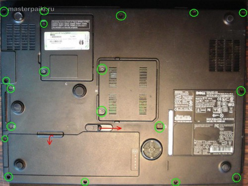 нижняя крышка ноутбука Dell Inspiron 9300