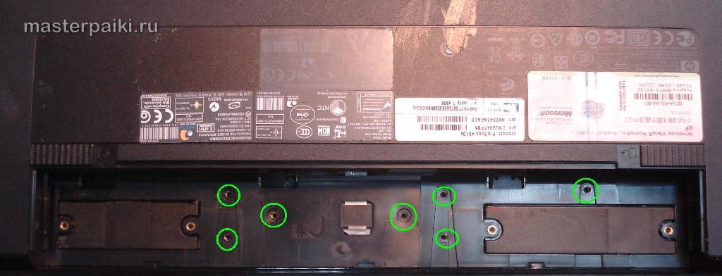 батарею HP ProBook 4510s