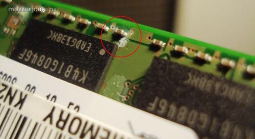 окисление выводов элементов на памяти ноутбука Acer Aspire 5551 до ремонта