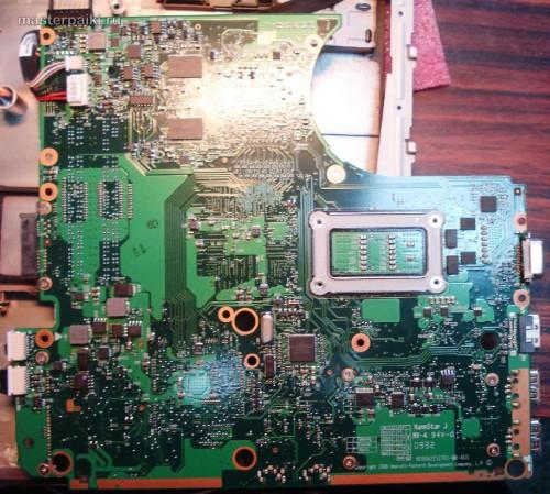 Переворачиваем и чистим HP ProBook 4510s