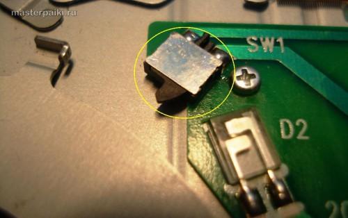 разомкнутый дачтик положения механики портативного DVD-плеера Velas VDS-852B