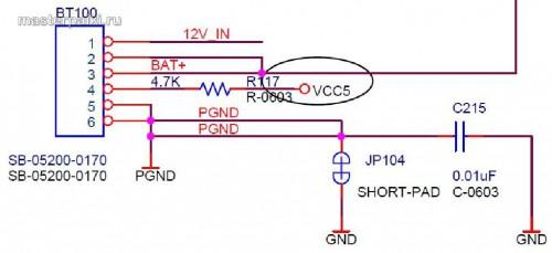 Распиновка разъема питания портативный DVD-плеер Velas VDS-852B