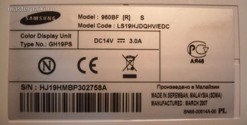 шильдик монитора Samsung SyncMaster 960bf