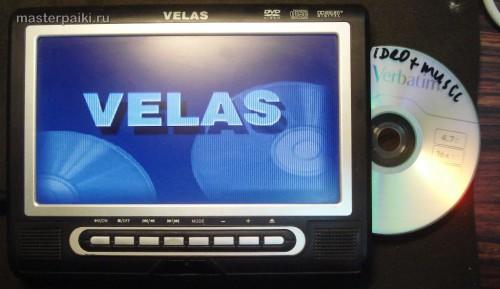 включенный портативный DVD-плеер Velas VDS-852B