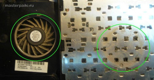 откуда забирает воздух HP ProBook 4510s