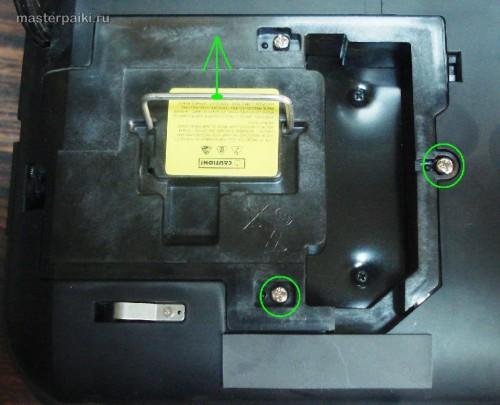 снимаем лампу DLP проектора Acer DNX0811