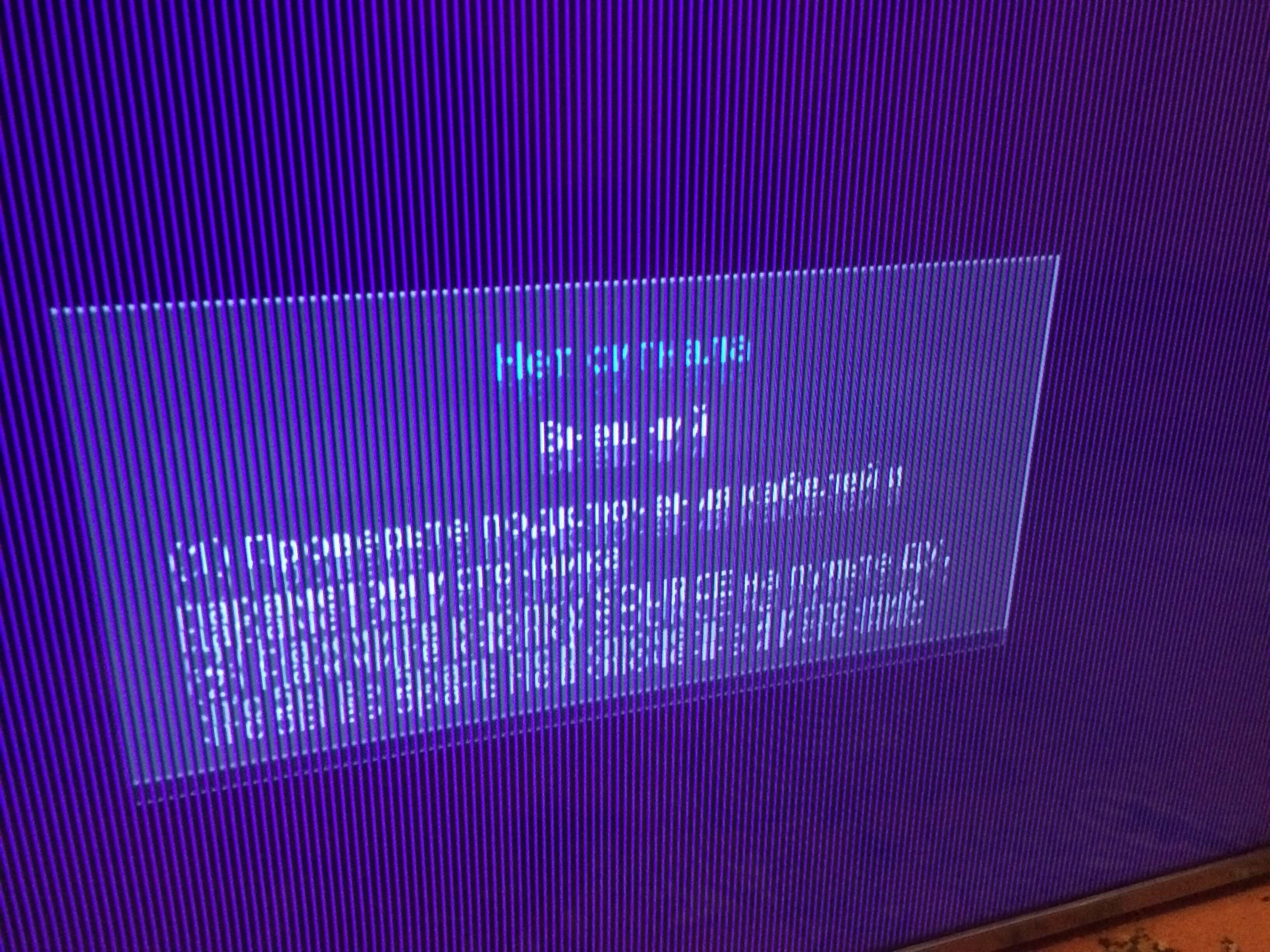 схема бп samsung le19r86bd