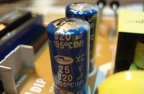 вздутые конденсаторы монитора Samsung SyncMaster 961BF
