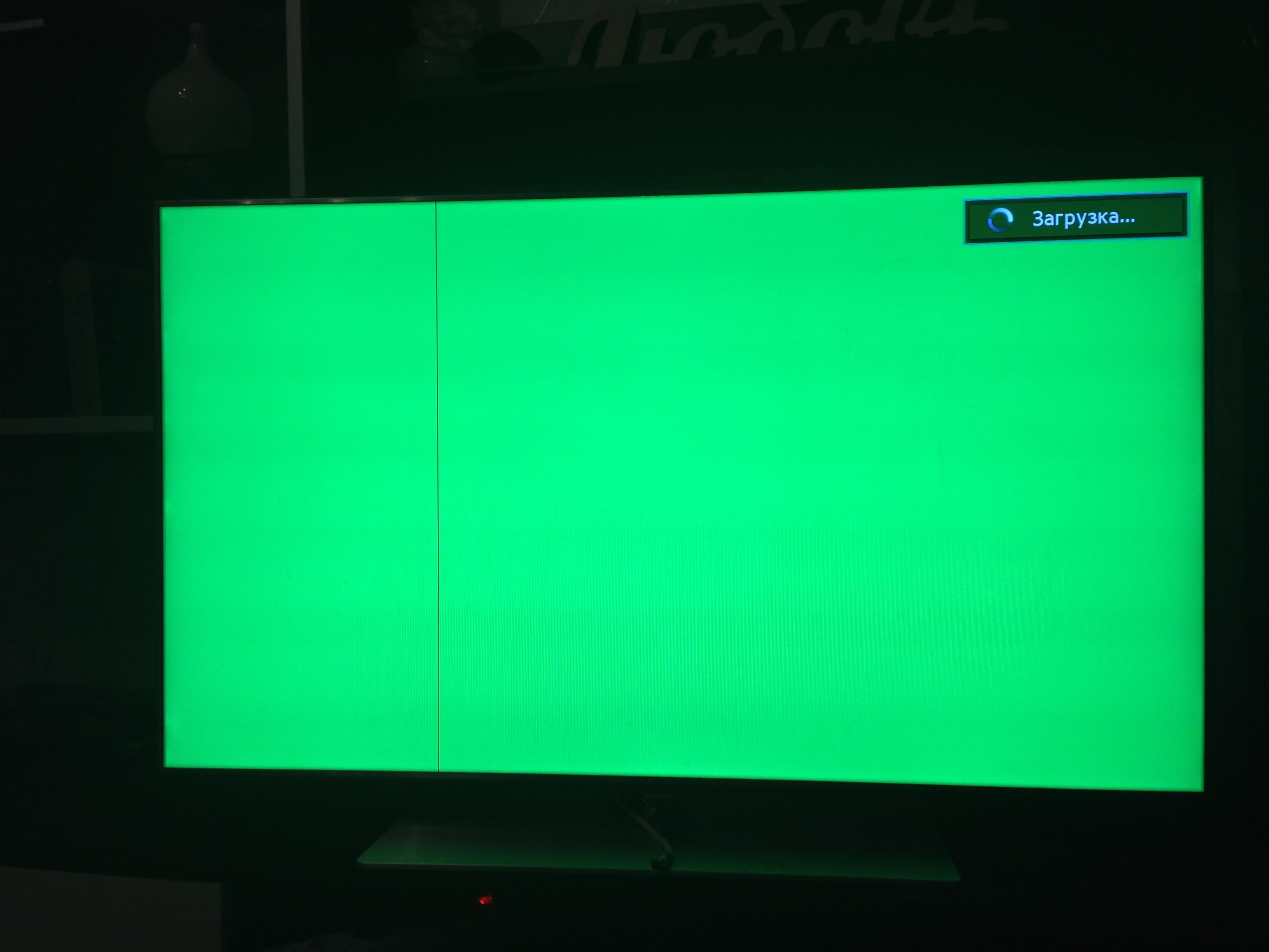 черные полосы на мониторе больше