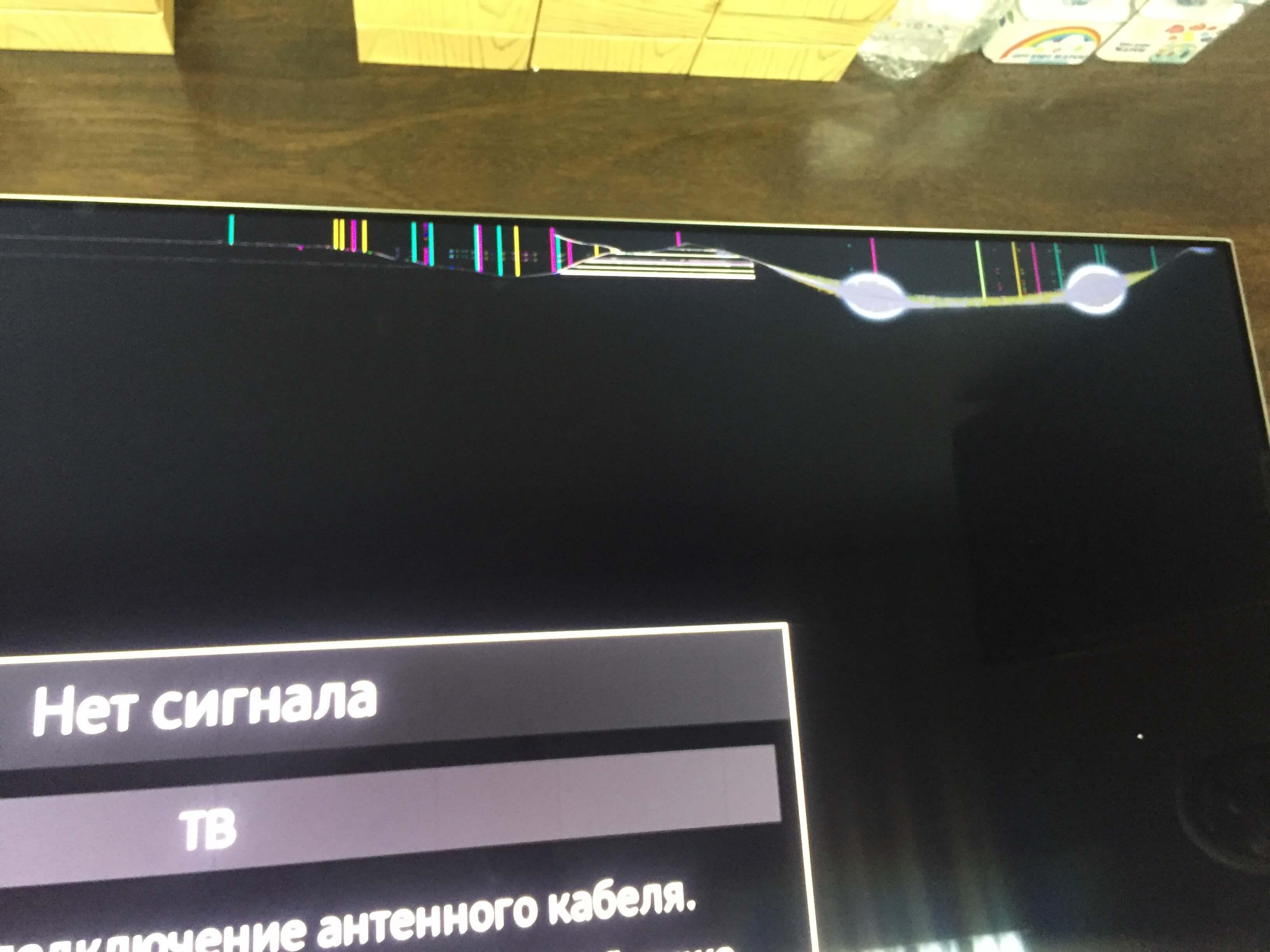 схема подсветки erisson 32 lh