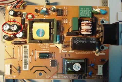 плата блока питания монитора LG L1530S