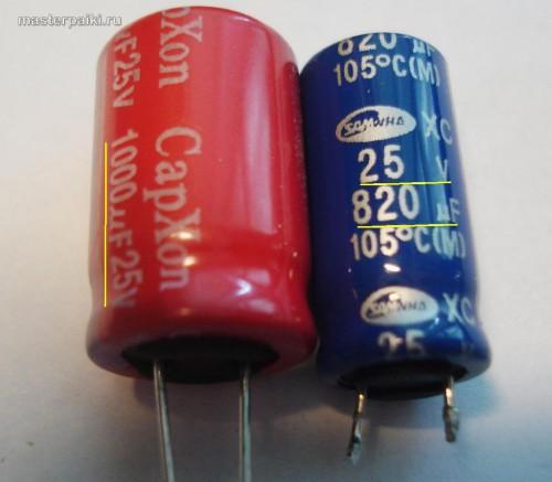новый и старый конденсаторы монитора Samsung SyncMaster 961BF