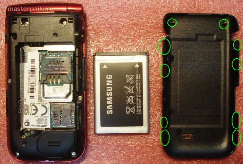 снимаем аккумулятор телефона Samsung LaFleur GT-E2530