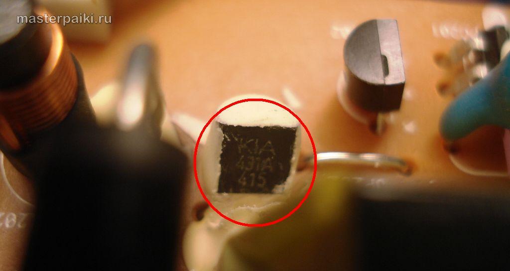 20--подозреваемые радиоэлементы монитора LG L1530S