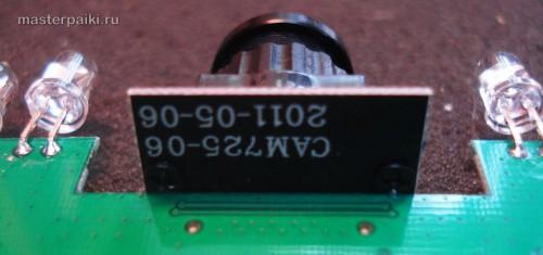 матрица китайского видеорегистратора Supra SCR-650