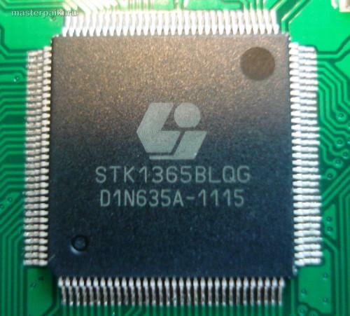 процессор китайского видеорегистратора Supra SCR-650