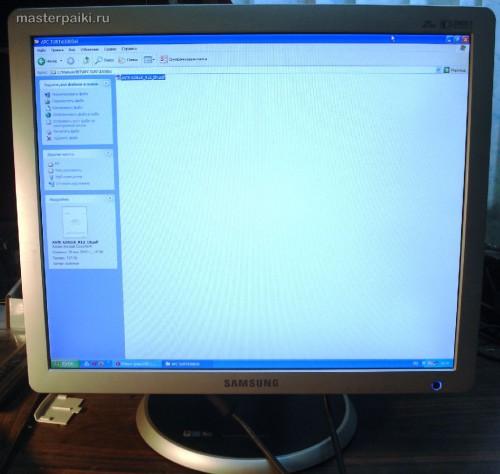 проверяем после ремонта монитор Samsung SyncMaster 961BF