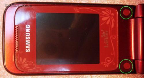 снимаем заглушку телефона Samsung LaFleur GT-E2530