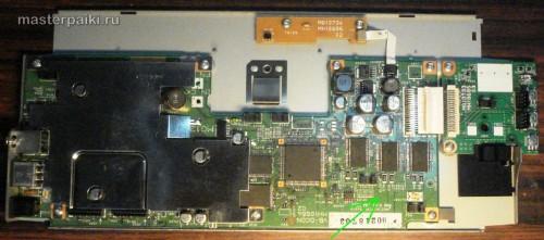 плата сканера Canon DR-2080