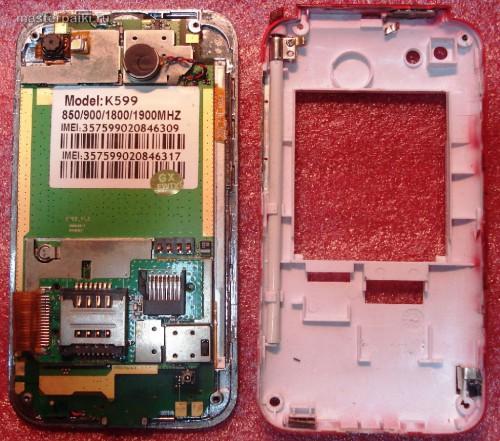 как разобрать китайский iphone K599