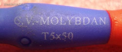 отвертка для смартфона Nokia N95 8Gb