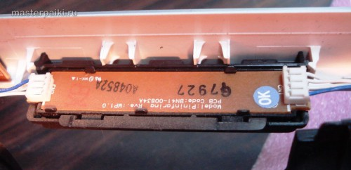 плата с кнопками монитора Samsung SyncMaster 961BF