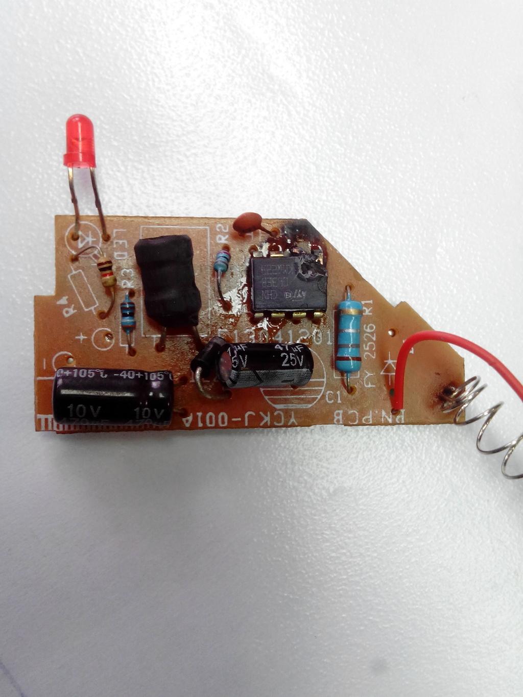 Как устроен блок питания для видеорегистратора видеорегистратор lexand lr-2500 купить