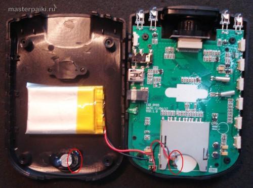 внутренности китайского видеорегистратора Supra SCR-650
