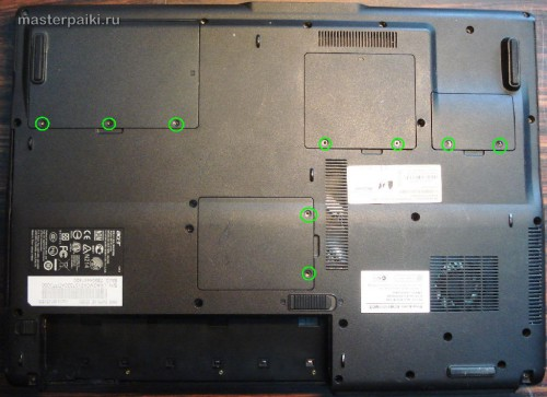 нижняя крышка ноутбука Acer Aspire 9410z