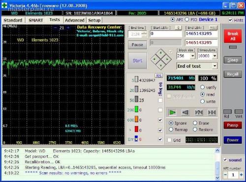 результат сканирования винчестера Western Digital 750 Гб Elements SE Portable WDBABV7500ABK после ремонта