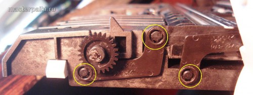 крепеж блока оптики сканера Canon DR-2580C