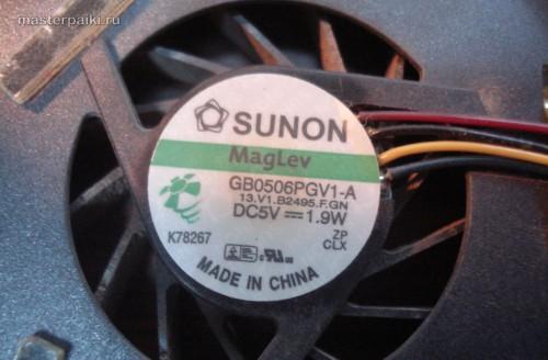 вентилятор охлаждения GB0506PGV1-A ноутбука Asus X51R