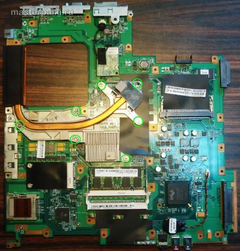 материнская плата ноутбука Acer Aspire 9410z
