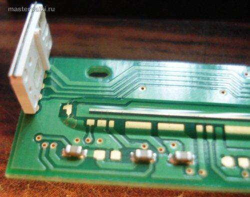 сканирующая линейка сканера Canon DR-2580C