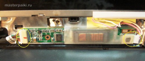 инвертор ноутбука Asus X51R